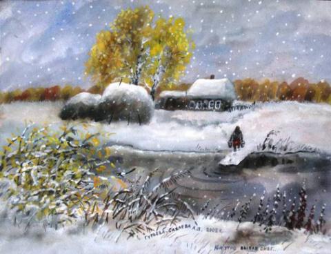 Зимняя сказка Александры Гурьевой-Сажаевой