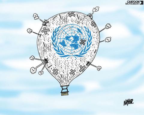Авторитет ООН