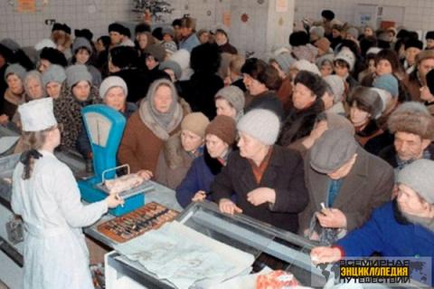 Как Горбачев устроил стране …
