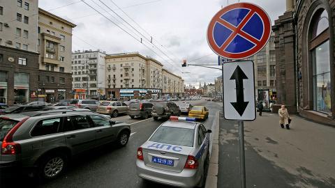 В Москве будут установлены у…