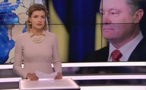 Семья Порошенко устроила пок…