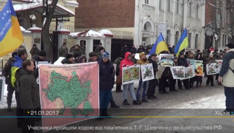 На Украине потребовали от Ро…