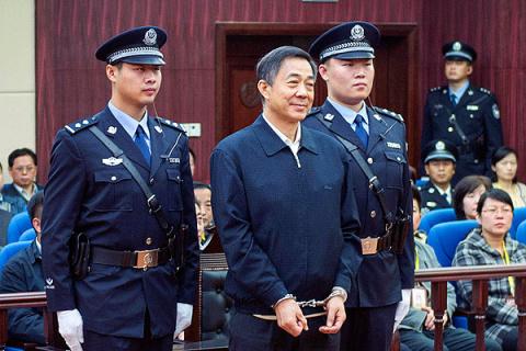 В Китае началась «чистка» па…