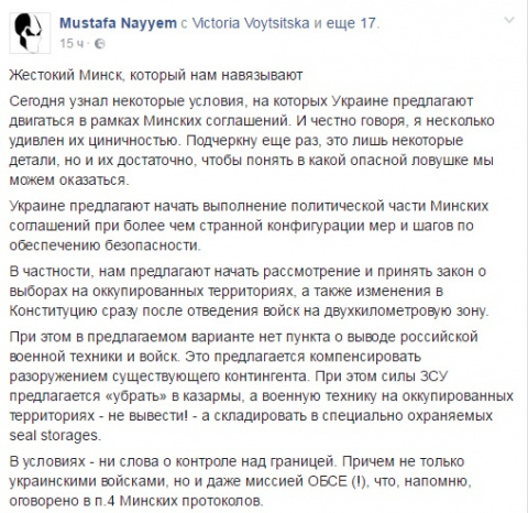 Жестокий Минск