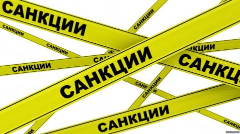 А нас за шо? Россия введет санкции против сотрудников WADA