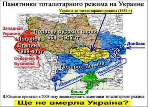 Маразм крепчает: Украина гот…