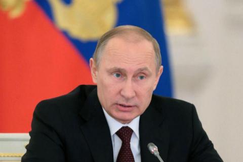 Президент РФ предложил созда…