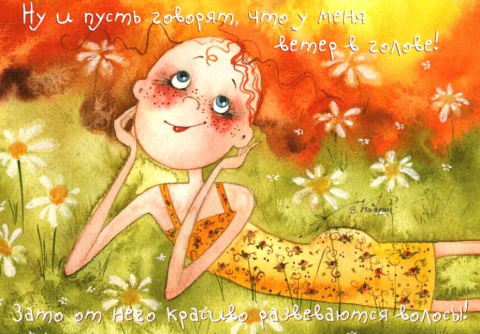 Весёлые картинки Виктории Кирдий: работы, которые с лёгкостью возвращают в детство
