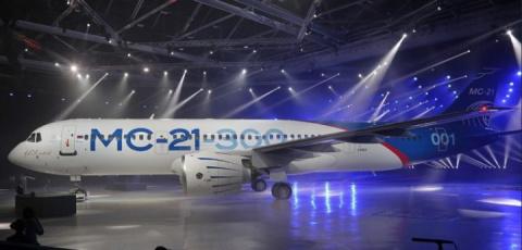 Рогозин огласил сроки начала испытаний самолета МС-21