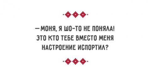 Одесские женщины неповторимы…