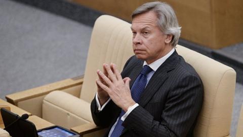 Пушков прокомментировал заявление Фийона о санкциях против России