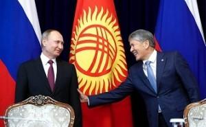 Киргизия уходит от России по…