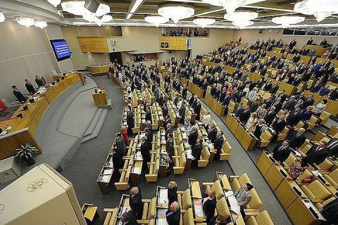 СПЧ обнаружил существенные недостатки в законопроекте о СМИ-иноагентах