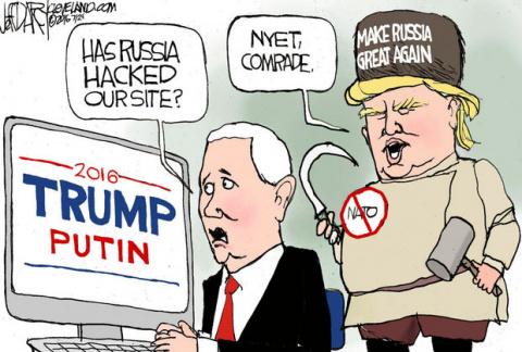 Что делать с Россией?