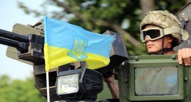 Украинские военные подорвались на Донбассе