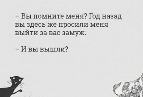 Юмор английский)