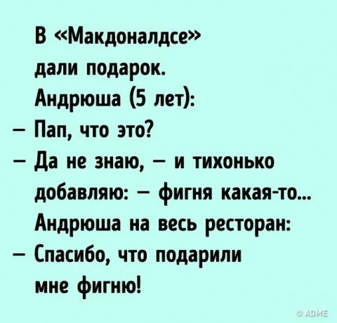 Веселые детские перлы)))