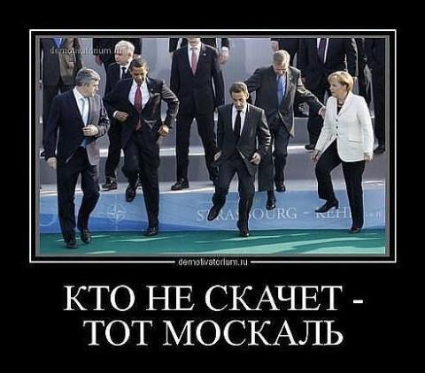 Донецк – евро-украинские сказки. Продолжение.