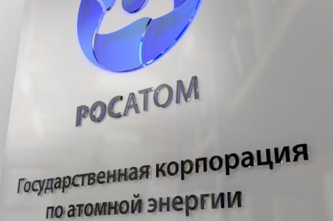 Росатом заключил с Китаем контракты на $1 млрд