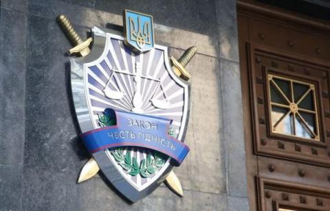 Генпрокуратура Украины вызвала на допрос высокопоставленных российских военных