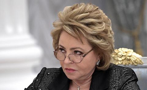 Матвиенко призвала «не прята…