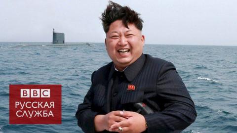 Корейцы, сага, маразм крепчал