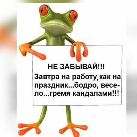 Картинки для настроения)