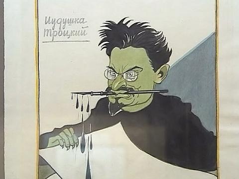 Как троцкисты предавали СССР