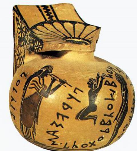 Античный мир Греции связан с…