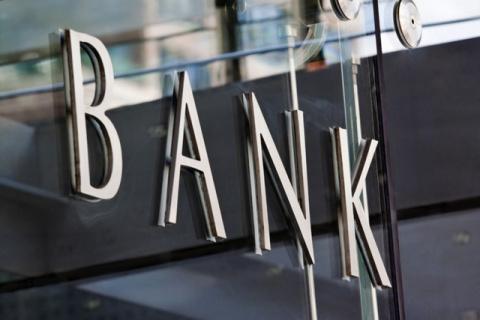 """""""Местные"""" банки США не выдерживают регулирования"""