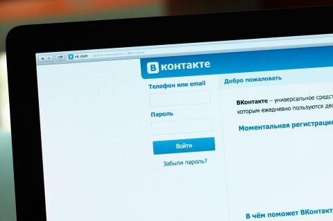 Из-за ошибки «ВКонтакте» хак…