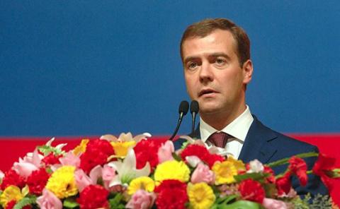 Медведев утвердил государств…