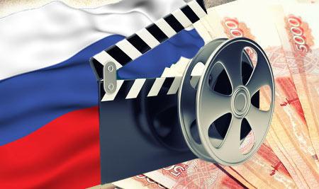 Бюджет на производство росси…