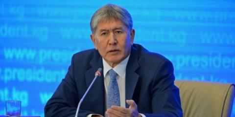 Атамбаев рассказал, как Кирг…