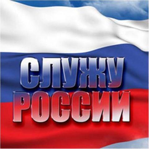 Путин изменил форму ответа в…