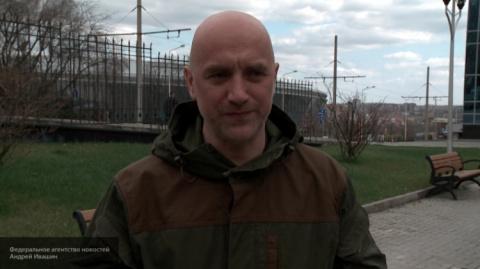 Прилепин о создании Малороссии: мы хотели сделать сюрприз и для РФ, и для США