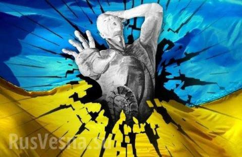 Украина идет к самоуничтожению