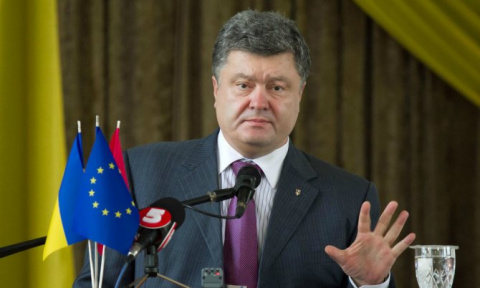Это полная ЗРАДА: Евросоюз принял беспрецедентное решение относительно Украины