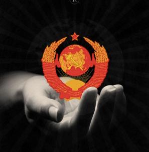 ЧТО МЕШАЕТ СДЕЛАТЬ СССР К ПОНЕДЕЛЬНИКУ?