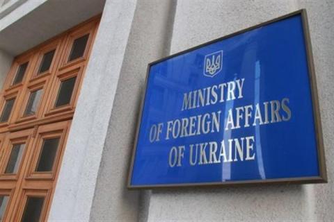 МИД Украины отреагировал на …