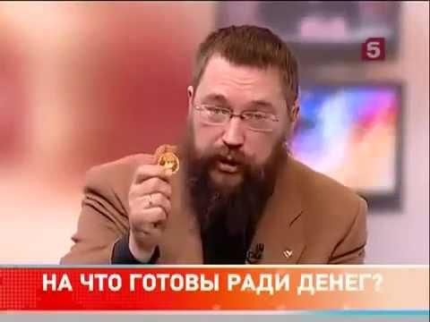 """1. """"Миллионер-крестьянин"""" Ст…"""