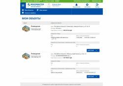 Полмиллиона россиян зарегистрировали недвижимость в электронном виде