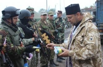 Бич украинских скачек