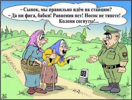 Пропал генерал МЧС. Утром пр…