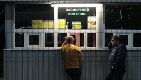 Священный безвиз: чем украинцы платят за него. Нюра Н. Берг