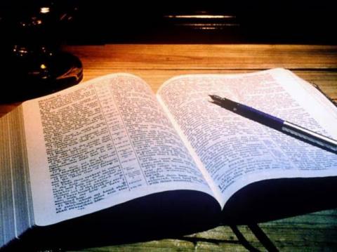 ПОПЫТКИ РАСШИФРОВАТЬ БИБЛИЮ