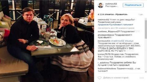 У Татьяны Булановой опять бе…