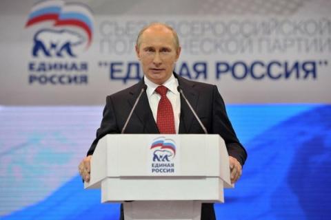 Неравный брак Путина может с…