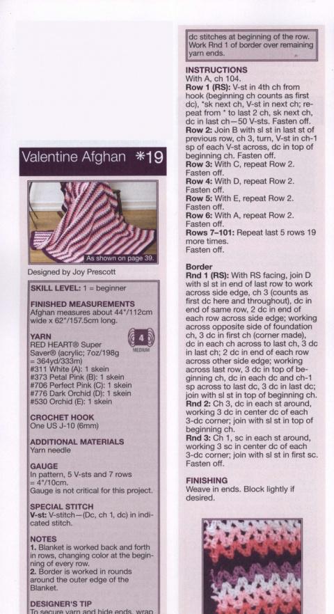 Плед Valentine afghan