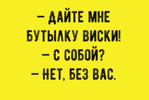 15 ВЕЛИКОЛЕПНЫХ АНЕКДОТОВ, З…